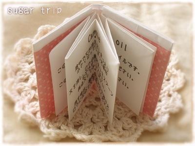 クリスマス 折り紙 折り紙 本 : little2sugar.blog64.fc2.com