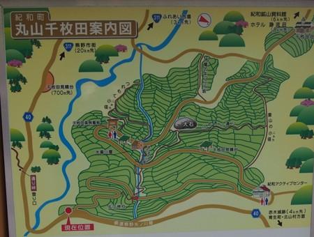 maruyamasenmaita_map