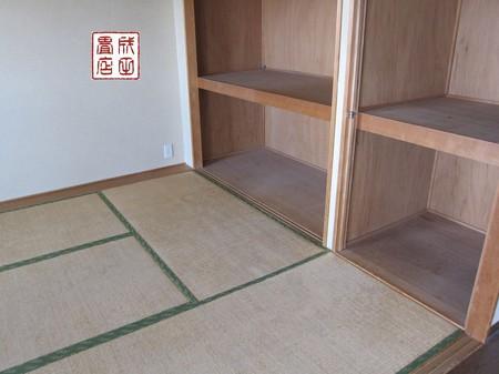 とねり1-607号室03