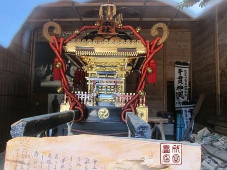 鷲宮神社09