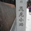 京都・京のお散歩!!☆京都が大好きな人集ってぇ~☆