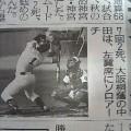Photos: 68号無限大