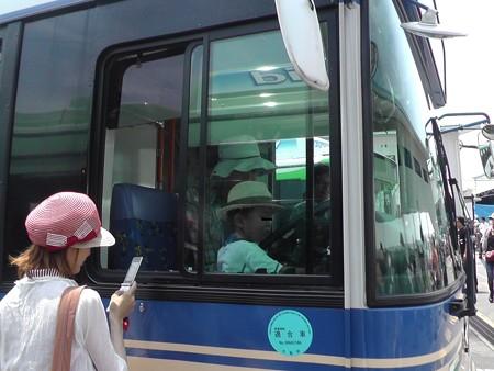 阪急バスお客様感謝Day22