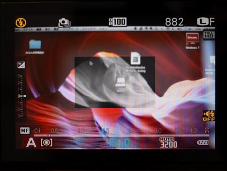 液晶デジタルスプリッド1画面表示