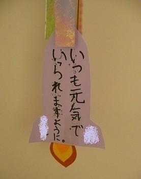 20120707_2