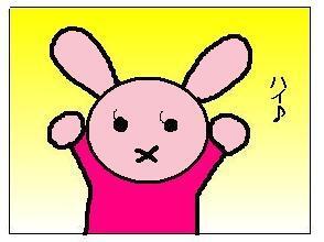 0120お嬢