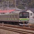 まだまだいっぱい走る205系横浜線・・20140202