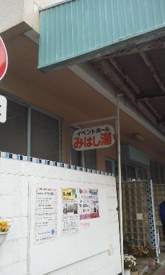 mihashiyu1404131627