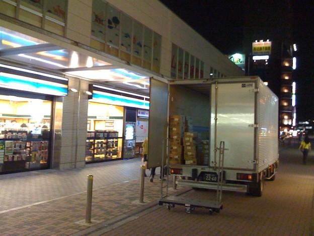 Photos: 2008年7月27日小田急線鶴川駅前
