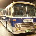 写真: 東名ハイウェイバス1号車