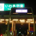 Photos: s11-DSC07845