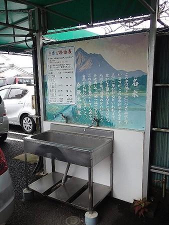 25 11 宮崎 合歓木温泉 2