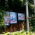 写真: たるQさんブログにてご紹介あった風地蔵さま。 樽見鉄道スリーナインのポスター貼ってありました(^^)