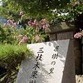 Photos: 平戸散策 03