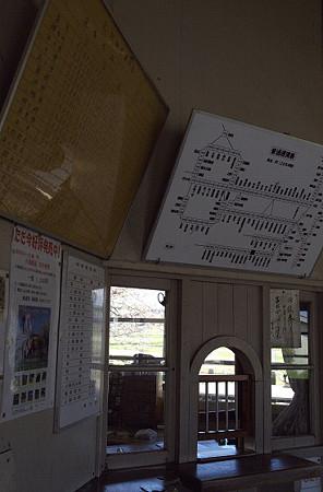 小湊鉄道 03 馬立駅窓口